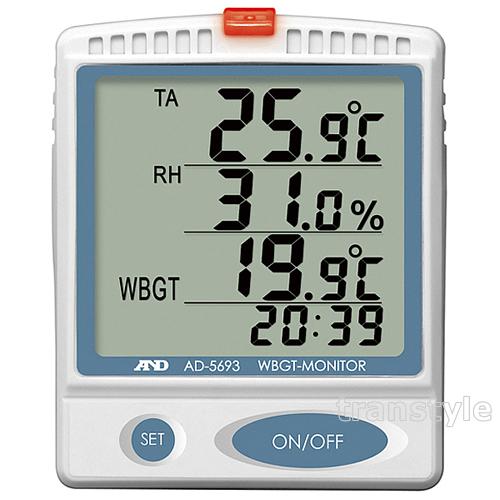 【熱中症対策/暑さ対策】熱中症指数モニター 壁掛・卓上タイプ AD-5693(375028)【作業/炎天下/計測/測定器】