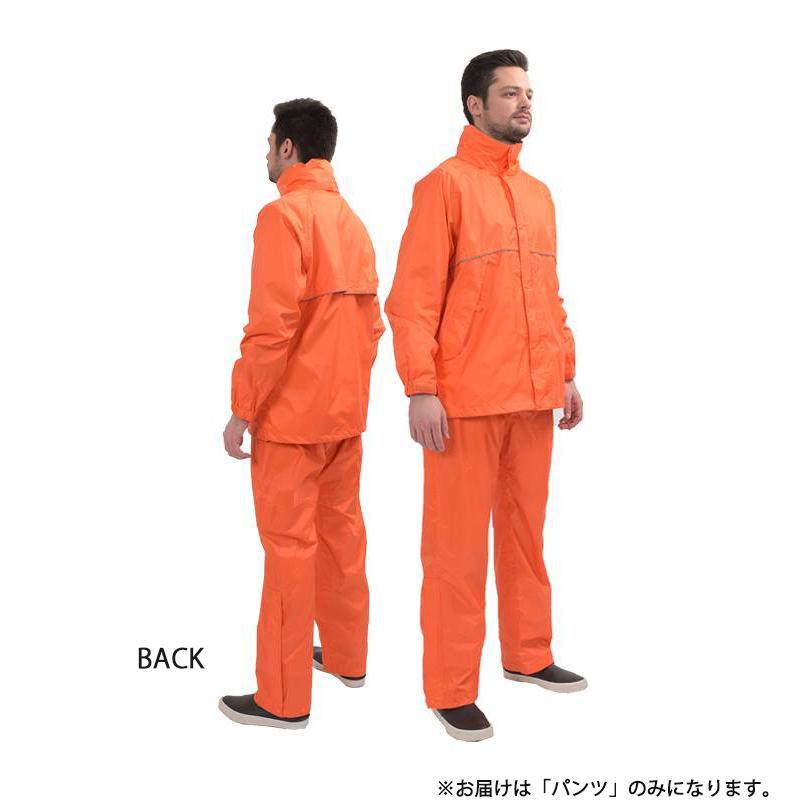 スポーツ・アウトドア  アウトドア  ウェア  レインウェア  レインパンツ アーヴァン 輝 パンツ L オレンジ 8100