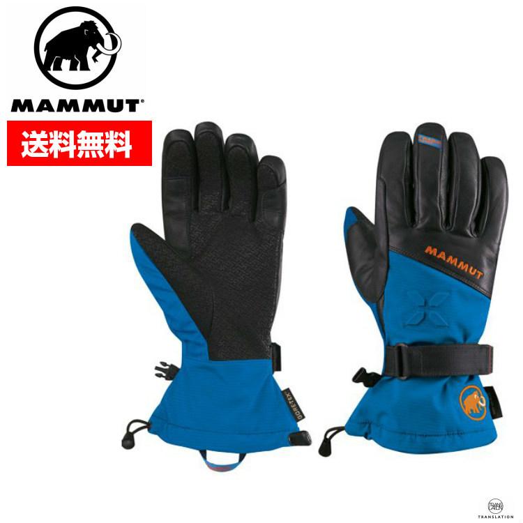 MAMMUT マムート メンズ レディース アウトドア 手袋 グローブ Nordwand Glove GORE-TEX 1090-03310■アウトドア 登山 グローブ レザー 防水 軽量 ゴアテックス スキー スノーボード