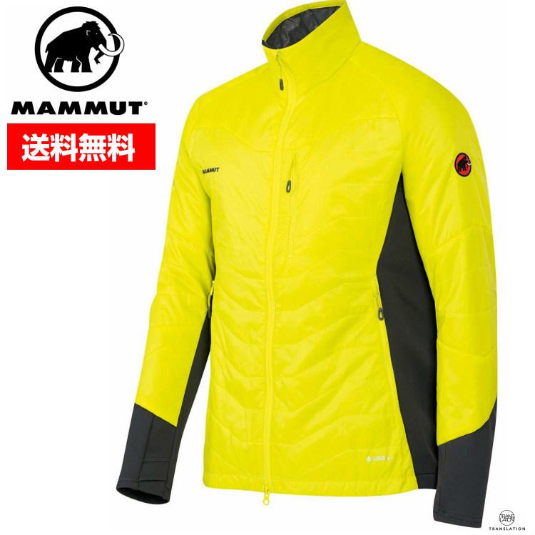MAMMUT マムート メンズ フォレイカー アドバンスド イン ジャケット メンズ Foraker Advanced IN Jacket Men 1211/limeade-graphite 1010-21760■アウトドア 登山 ダウン 防寒 軽量 防風 撥水 イエロー