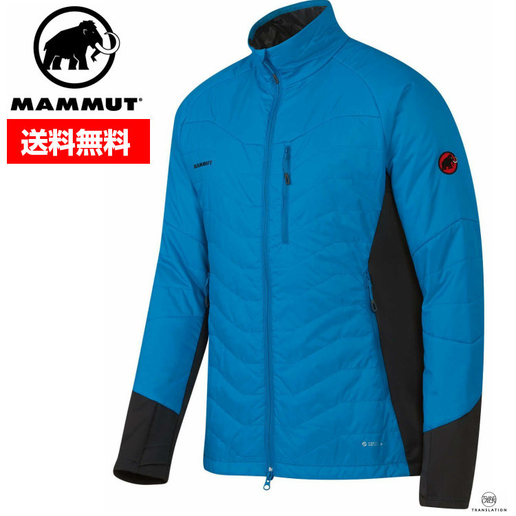 MAMMUT マムート メンズ フォレイカー アドバンスド イン ジャケット メンズ Foraker Advanced IN Jacket Men 5873/atlantic-graphite 1010-21760■アウトドア 登山 ダウン 防寒 軽量 防風 撥水 ブルー