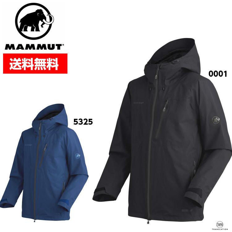 MAMMUT マムート GORE-TEX ALL WEATHER Jacket Men ゴアテックス オールウェザージャケット メンズ 1010-26180 ■アウトドア 登山 スキー スノーボード 軽量 防水