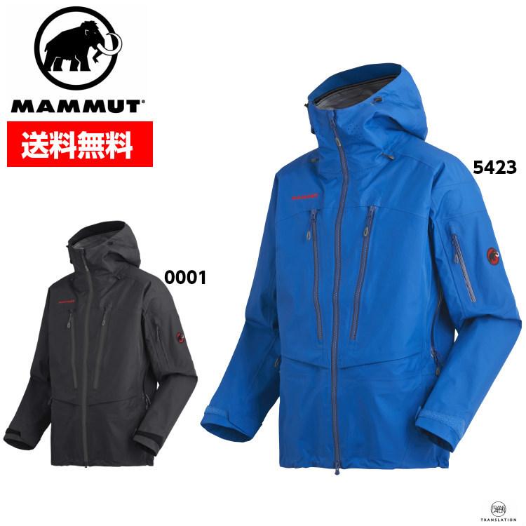 MAMMUT マムート GORE-TEX GLACIER Pro Jacket ゴアテックス グレーシャープロジャケット 1010-26200 ■アウトドア 登山 スキー スノーボード 軽量 防水