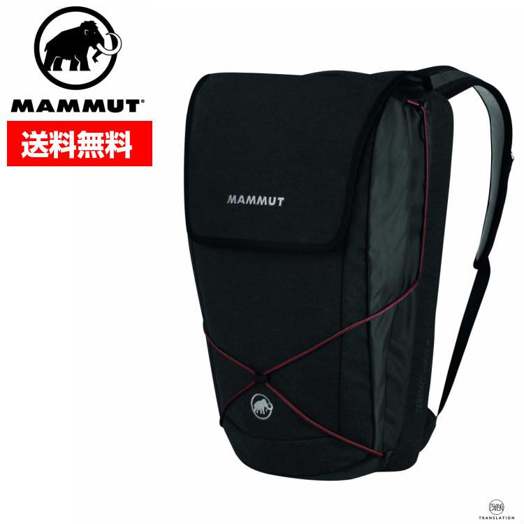 MAMMUT マムート 【20L】Xeron Commuter 20L 2510-03211 セオン コミュッター バックパック 0001■アウトドア 登山 バックパック クライミング ボルダリング ブラック