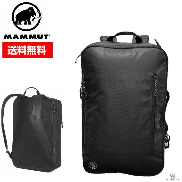 the best attitude retail prices hot new products MAMMUT マムート black rucksack Seon Transporter 3-Way capacity: 18L 2510-04060  0001 ■ business business trip trip bag Father's Day black