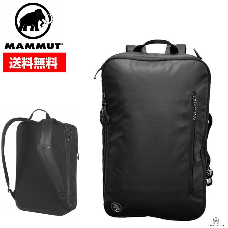 MAMMUT マムート 【18L】黒 リュック Seon Transporter 3-Way 容量:18L 2510-04060 0001 ■ビジネス 出張 旅行 バッグ 父の日 ブラック
