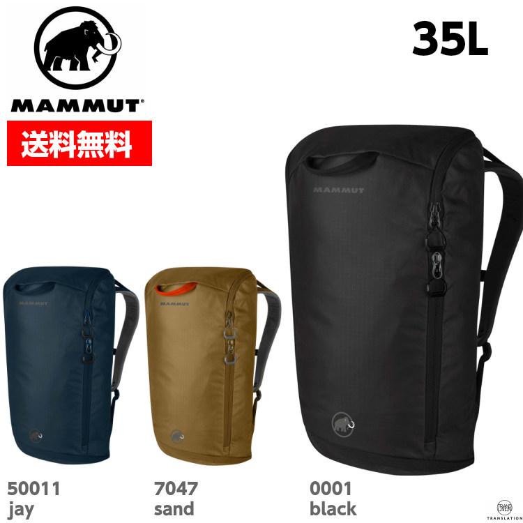 MAMMUT マムート 【35L】2018年モデル リュック Neon Smart ネオンスマート 2510-04020 ■アウトドア 登山 バックパック クライミング ボルダリング