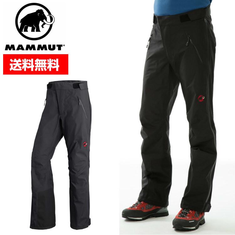 MAMMUT マムート GORE-TEX GLACIER Pro Pants ゴアテックス グレーシャープロパンツ black/ブラック 1020-12210 0001 5423■アウトドア 登山 キャンプ ハイキング 防水 スキー スノーボード 黒 青