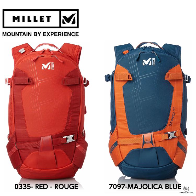 ミレー MILLET 【28L】スティーブ 27 STEEP MIS2001 ■アウトドア 登山 バックパック スキー スノーボード バックカントリー SKI