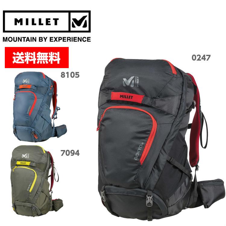 MILLET ミレー 【18年モデル】リュック リュック GOKYO 40 MIS2121 ■アウトドア 登山 バッグ 出張 旅行 オープンタイプ トラベル