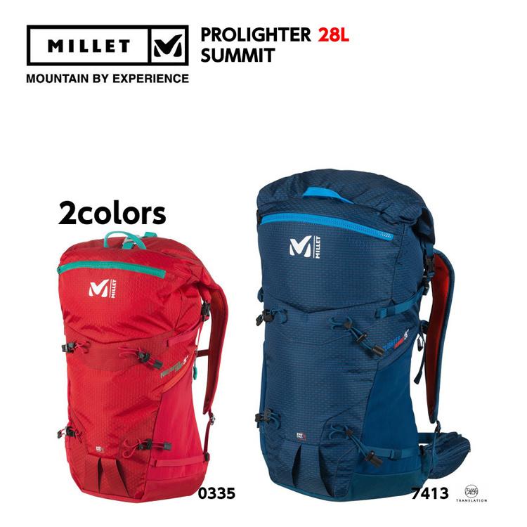 ミレー MILLET 【2018年モデル】28+10L バックパック リュック プロライター サミット PROLIGHTER SUMMIT 28+10L MIS2115 ■アウトドア 登山 装備 バックカントリー 縦走 1気室