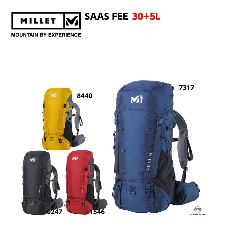 ミレー MILLET 【2018年モデル】30+5L バックパック リュック サースフェー SAAS FEE 30+5L MIS0595 ■アウトドア 登山 トレッキング 定番 装備 バックカントリー