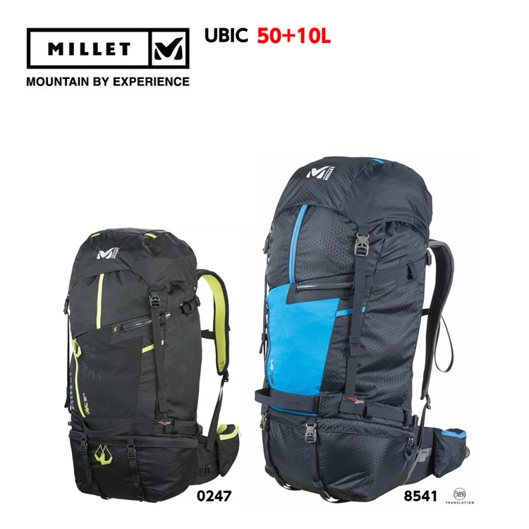 Outdoor Rucksack Millet Ubic 60+10L Backpack Outdoor-Tagesrucksäcke