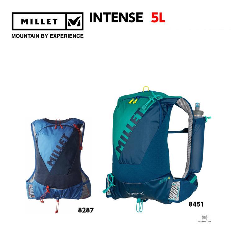 ミレー MILLET 【2018年モデル】5L 小さめ バックパック リュック インテンス INTENSE 5L MIS2125 ■アウトドア 登山 トレイル ランニング 軽量 ボトル コンパクト マラソン