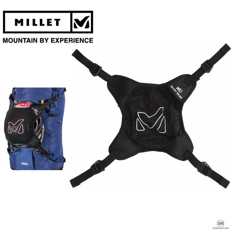 クライミング MIS0524 登山 ヘルメット 【MILET ミレー ヘルメットホルダー】