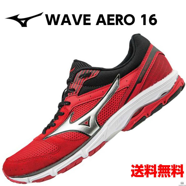 ミズノ MIZUNO ウエーブ エアロ 16 WAVE AERO 16 ランニングシューズ J1GA1735 03 赤■メンズ 男性 クッション フィットネス サブ4 フラッシュ レッド