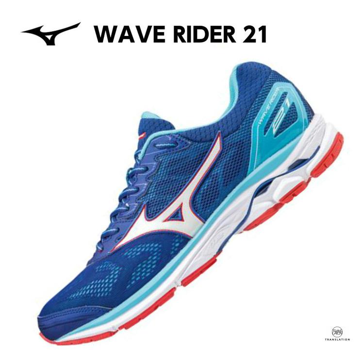 ミズノ MIZUNO ウエーブライダー 21 WAVE RIDER 21 ランニングシューズ J1GC1803 02 ■メンズ 男性 クッション フィットネス サブ5 トレーニング ブルー 青