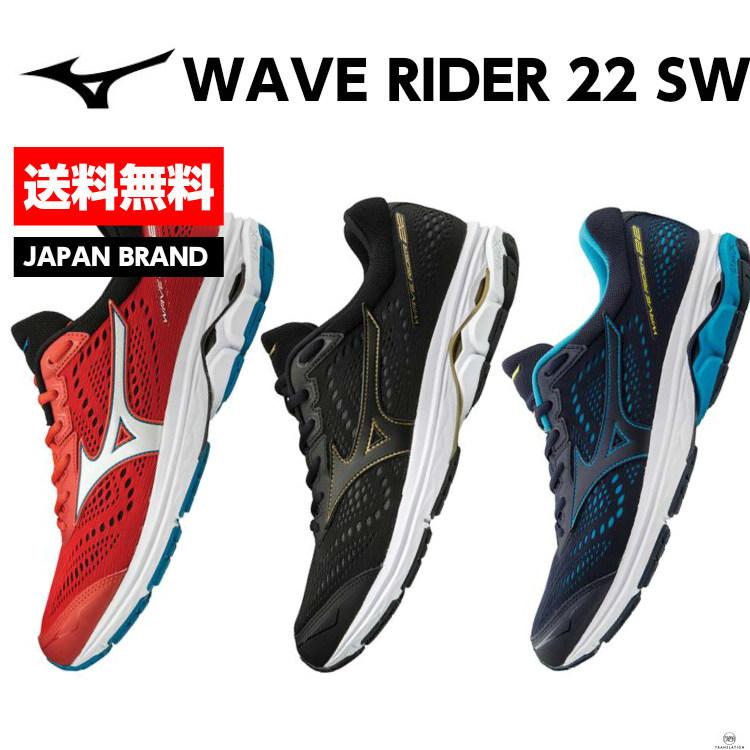 Mizuno Mizuno wave rider 22 WAVE RIDER 22 SW J1GC1832 09 08 07 running shoes wide 4E supermarket wide orange black navy