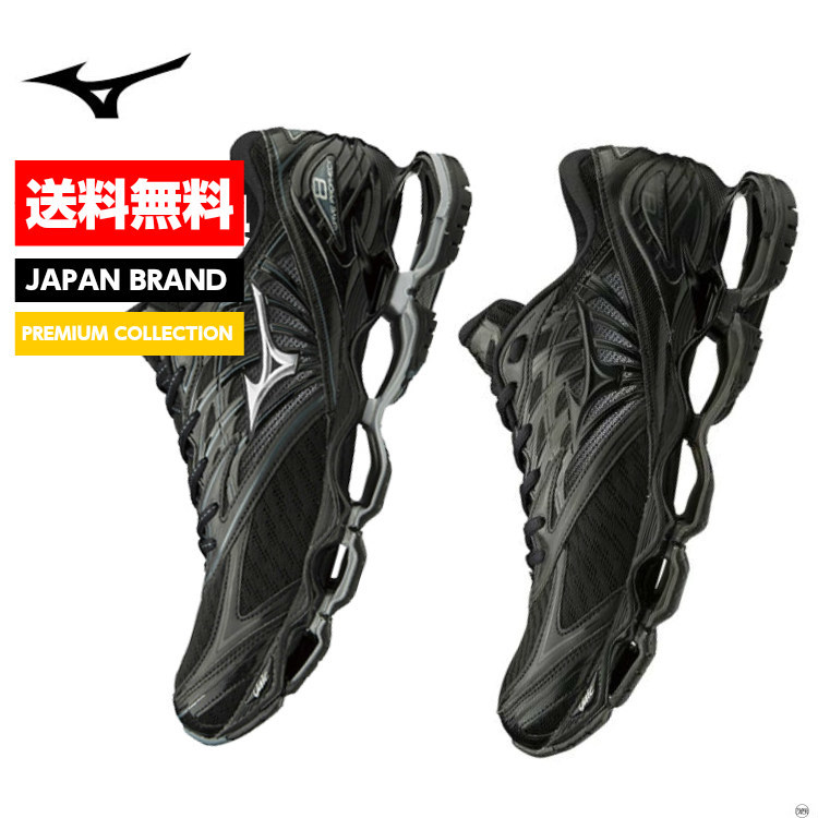 mizuno mens running shoes size 11 youtube argentina republica