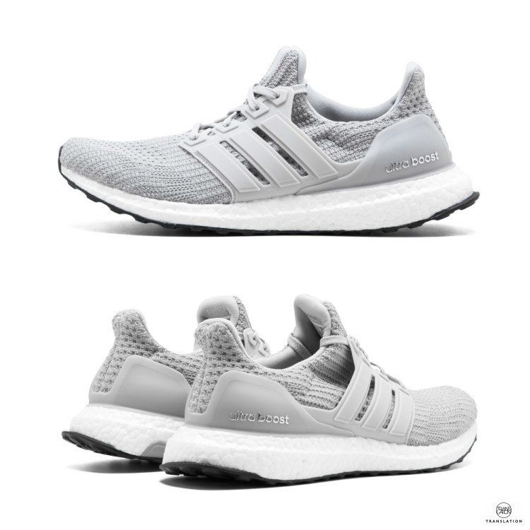 half off f0160 ed696 adidas Adidas Ultra BOOST ultra boost BB6167 gray DWG43 ■ men gap Dis  sneakers shoes running