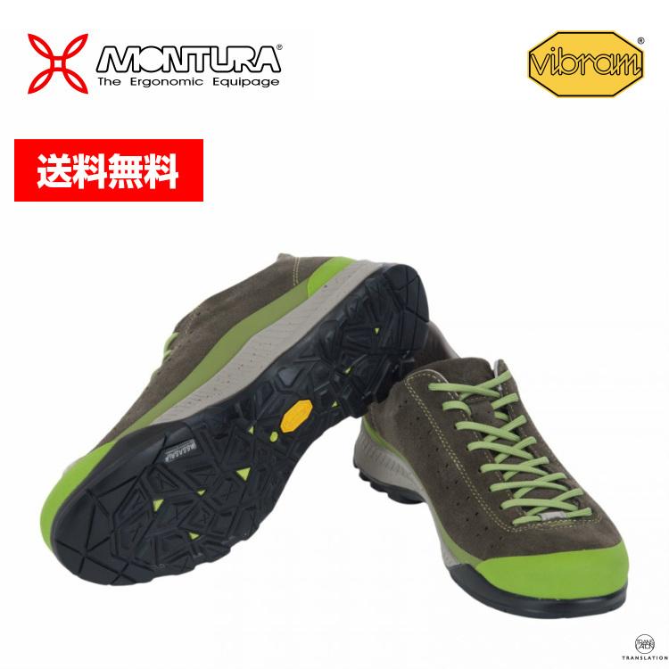 MONTURA モンチュラ SOUND サウンド 4446 S3BG00X ■デイハイク / 登山靴 / アプローチ / イタリア / スエード / ローカット