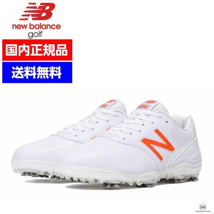 New Balance Golf 【NEWカラー】ニューバランス ゴルフシューズ メンズ MG996WF ホワイト/フレーム ■防水 シューレース 紐 快適インソール フィット 白 オレンジ