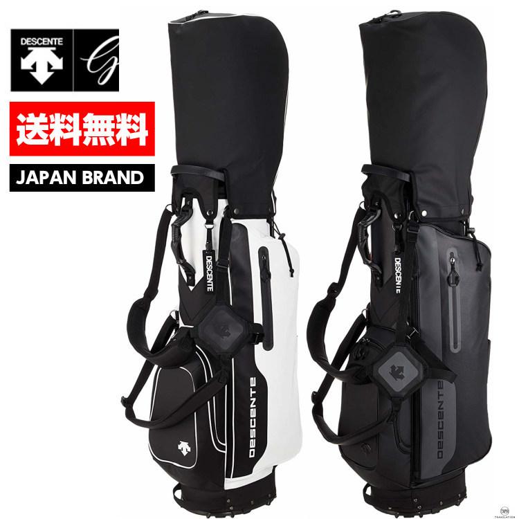 DESCENT GOLF デサント ゴルフ キャディーバック ラウンド用品 stand Caddie bag DQBNJJ01 軽量 軽い コンパクト 47インチ対応 黒 ブラック 白 ホワイト