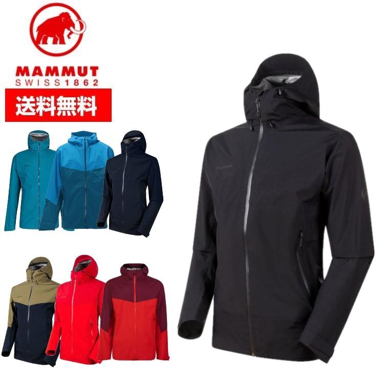 送料無料 MAMMUT マムート メンズ Convey Tour HS 最新アイテム チープ Hooded Jacket アウトドア 防水 1010-28450 登山 マウンテンパーカー ゴアテックス AF Men