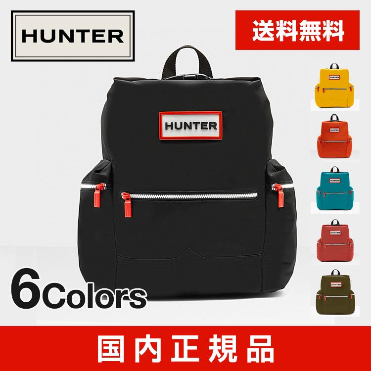 HUNTER ハンター オリジナル ナイロン バックパック UBB6017ACD ■バッグ マザーズ 鞄 英国