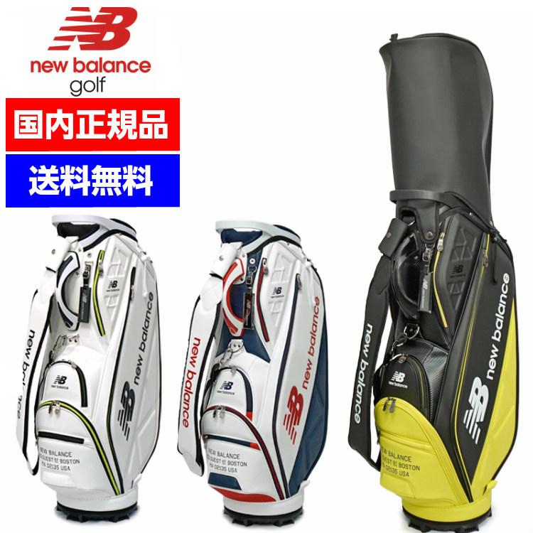 New balance Golf ニューバランス ゴルフ 【2020年モデル】キャディバッグ 0980001 ■ブラック ホワイト ネイビー 9型