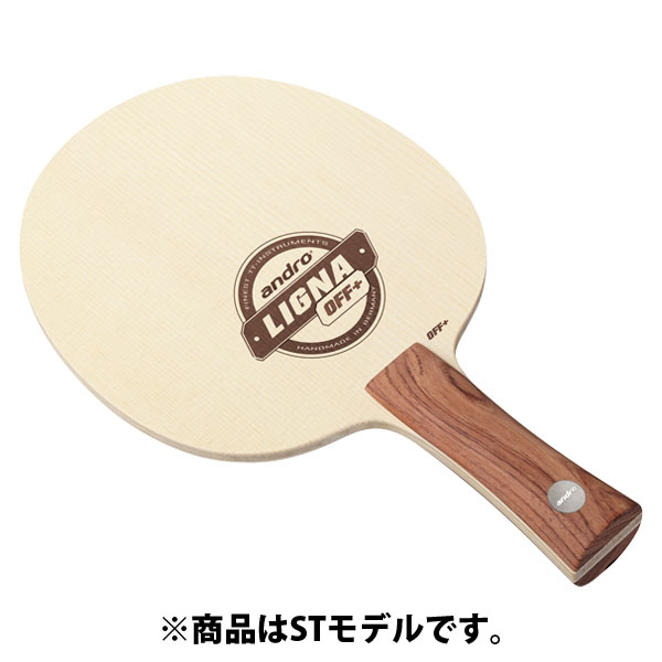 ■送料無料■【andro】アンドロ 10228801 リグナ OFF+ ST(ストレート) (LIGNA) 【卓球用品】シェークラケット/卓球/卓球ラケット
