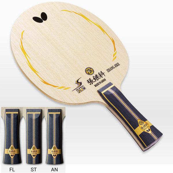 ■送料無料■【Butterfly】バタフライ 36542 チャンジーカ・SUPER ZLC-AN [張継科 スーパーZLC アナトミック] 【卓球用品】シェークラケット