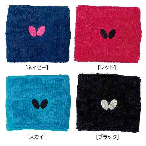 Butterfly バタフライ 75660 NL 贈呈 卓球用品 タオル バンド類 リストバンド 初売り