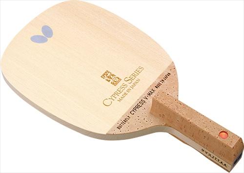 ★即納/あす楽★■送料無料■【Butterfly】バタフライ 23960 サイプレス V-MAX S 日本式 【卓球用品】ペンラケット/卓球/ラケット/卓球ラケット