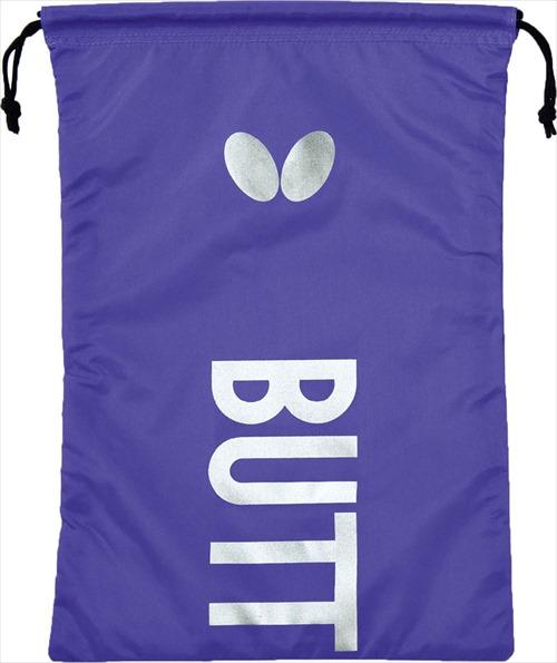【卓球 バッグ ケース】 ★即納/あす楽★【Butterfly】バタフライ 62940-243 スタンフリー・シューズ袋 [パープル] 【卓球用品】卓球用バッグ/ケース