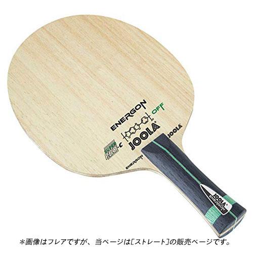 ■送料無料■【JOOLA】ヨーラ 61452 エナゴン ST(ストレート)【卓球用品】シェークラケット/卓球/ラケット/卓球ラケット