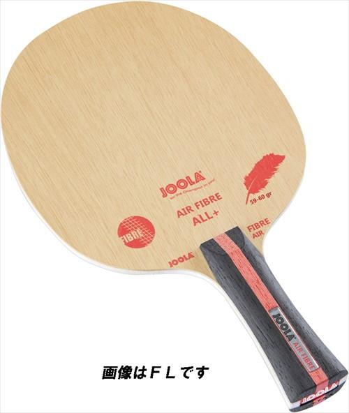 【JOOLA】ヨーラ 61442 エアーファイバー ST(ストレート)【卓球用品】シェークラケット/卓球/ラケット/卓球ラケット