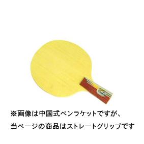 【JUIC】ジュウィック 2239A チタニウムターボ ST(ストレート)【卓球用品】シェークラケット/卓球/ラケット/卓球ラケット