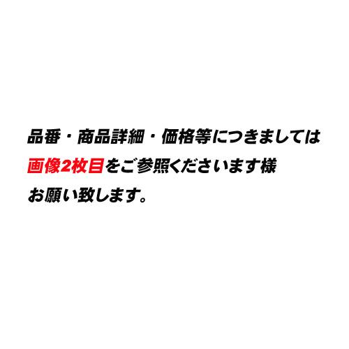 【クザクラ】九櫻(九桜) U506L 弓道ツル(合成)伸寸用 弓道弦【RCP】