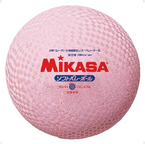 永遠の定番 MIKASA ミカサ MS64DXP 小学校ソフトバレーボール試合球 ピンク バレーボール 高級な ボール 年度:14