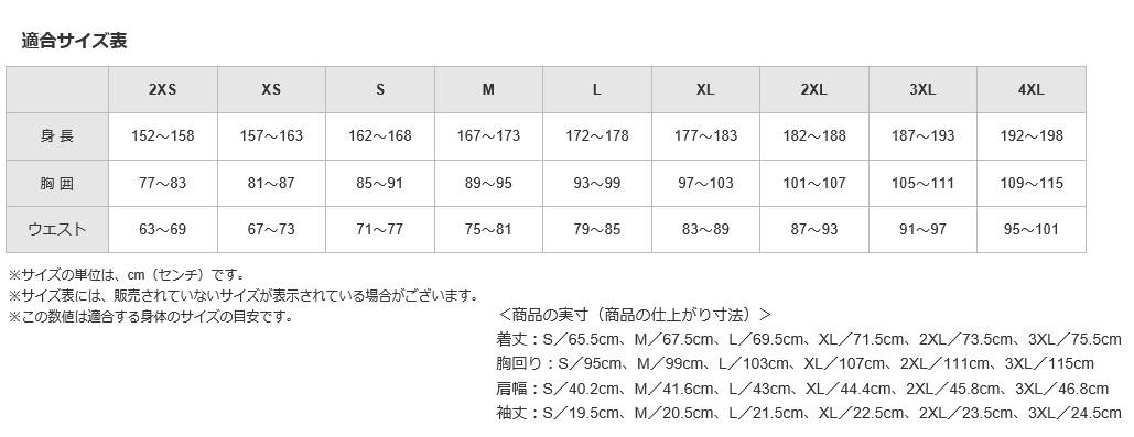 限定生産 セール 東京オリンピック選手団着用モデル オリンピック ...
