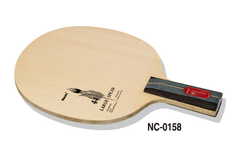 【Nittaku】ニッタク ラージスピアC NC-0158 ラージ用高速中国式ペンラケット【卓球用品】ラージボール用中国式ペンラケット【smtb-u】