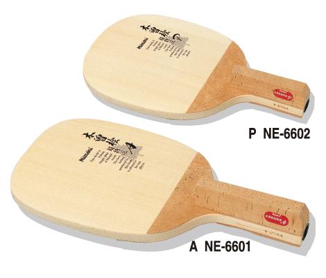 ■送料無料■【Nittaku】ニッタク 超特選A NE-6601 特選木曽桧単板【卓球用品】ペンラケット【smtb-u】