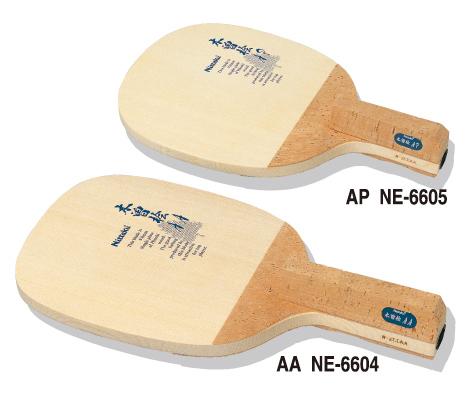 ■送料無料■【Nittaku】ニッタク AP NE-6605 伝統ある桧単板【卓球用品】ペンラケット