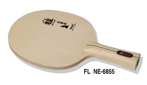 【Nittaku】ニッタク 雅(みやび) NE-6855 雅漂う単板シェーク【卓球用品】シェークラケット