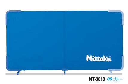 【Nittaku】ニッタク マグかるフェンス NT-3610 床にやさしいジュラコン3個付【卓球用品】フェンス/ネット