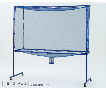 ■送料無料■【Nittaku】ニッタク ボールガードネット NT-3724 【卓球用品】フェンス/ネット【smtb-u】