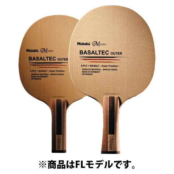 ■送料無料■【Nittaku】ニッタク NC-0379 バルサテックアウター3D FL(フレア) 【卓球用品】シェークラケット/卓球/卓球ラケット