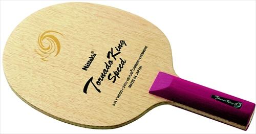 ■送料無料■【Nittaku】ニッタク NC-0408 トルネードキング スピード ST(ストレート)【卓球用品】シェークラケット/卓球/ラケット/卓球ラケット