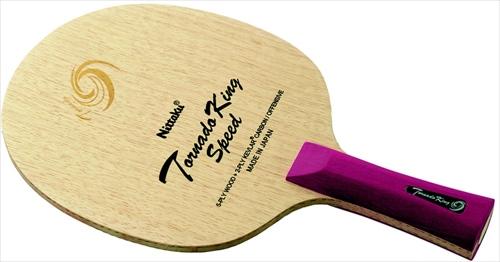 ■送料無料■【Nittaku】ニッタク NC-0409 トルネードキング スピード FL(フレア)【卓球用品】シェークラケット/卓球/ラケット/卓球ラケット